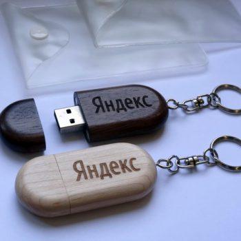 Флешкарта (Яндекс)