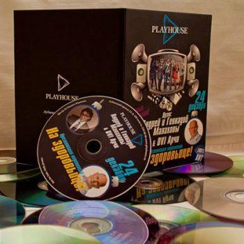 Печать на диске (PlayHouse)
