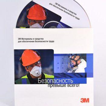 Печать на диске (3М)