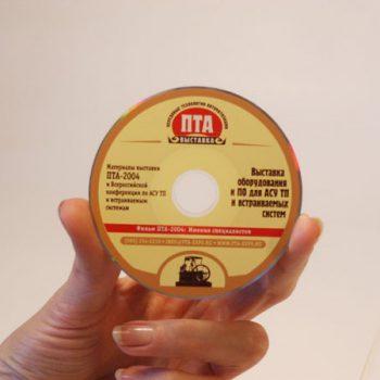 Мини диск (ПТА выставка)