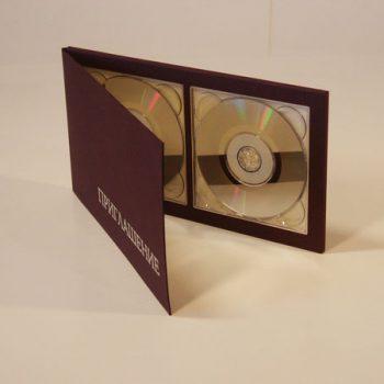 Упаковка для диска (Приглашение)