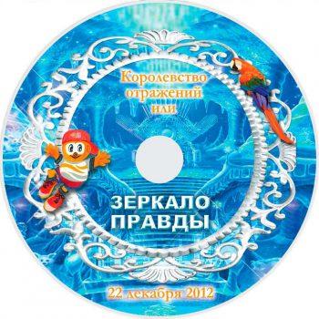 Печать на DVD R дисках-2