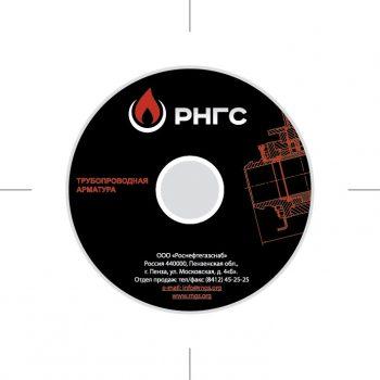 Мини-диски CD-1