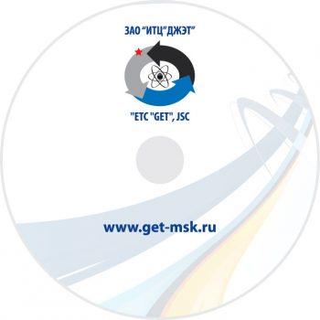 Мини-диски DVD-1